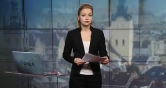 Выпуск новостей за 14:00: Встреча Зеленского и Гройсмана. Рубан покинул Украину