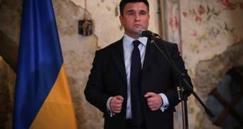 Клімкін відреагував на обурення Угорщини через мовний закон