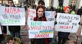 Єврокомісія знає про новий український закон про мову і ретельно вивчить його зміст