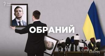 """Команда Зеленского ответила на неудобные вопросы журналистов программы """"Схемы"""""""