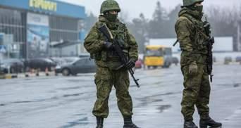 Технология запугивания: как крымчан заставляют подчиниться российской власти