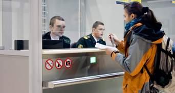 Сколько тысяч украинцев не выпустили за границу в 2018 году: неожиданная статистика