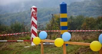 На Закарпатье открыли пеший переход на границе с Польшей