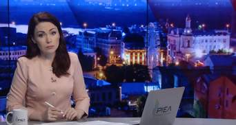 Выпуск новостей за 17:00 Акция против празднования 1 мая в Харькове. Теракты на Шри-Ланке