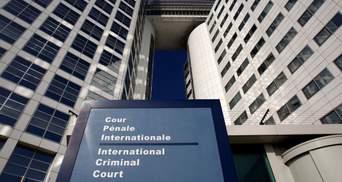 Суд в Гааге рассмотрит иск Украины против России о содействии терроризму и дискриминации