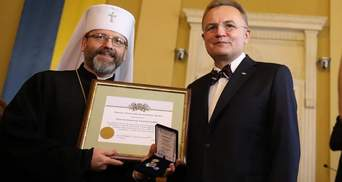 Глава УГКЦ митрополит Святослав став почесним громадянином Львова