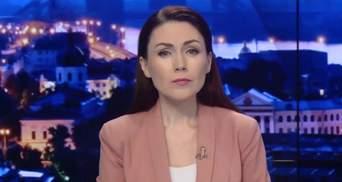 Підсумковий випуск новин за 21:00: Голову КСУ позбавили візи США. Конфлікт у Венесуелі