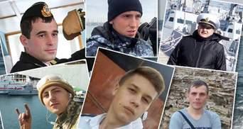 Трибунал ООН по морскому праву: Украина утвердила состав делегации, РФ отказалась участвовать