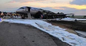 """Авіакатастрофа пасажирського літака в """"Шереметьєво"""": що відомо про трагедію"""