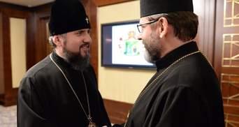 Епіфаній привітав главу УГКЦ Святослава з днем народження та подякував за підтримку