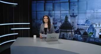 Випуск новин за 13:00: Замінування готелів у Харкові та Львові. Справа Насірова
