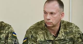 У Зеленского отреагировали на смену Порошенко командующего ООС