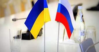 Не только паспорта: Россия хочет упростить выдачу разрешений на проживание украинцам