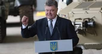 Порошенко ввел в действие решение СНБО об укреплении обороноспособности Украины
