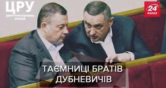 Страсти вокруг скандальных ТЭЦ Дубневичей: новые детали от журналистов