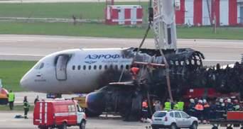 """Люди усміхалися, думали, що все гаразд – пасажир SU1492 про посадку в """"Шереметьєво"""""""