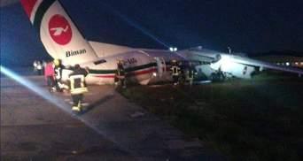 Авіакатастрофа в аеропорту М'янми: пасажирський літак розвалився на частини (фото)
