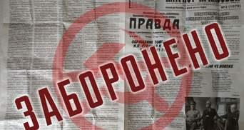 Газету з пропагандою комунізму роздавали в Бердянську в День пам'яті та примирення