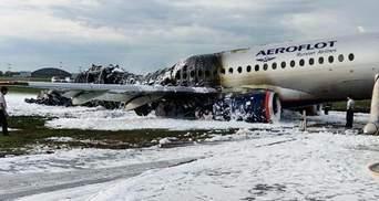 Фрагмент розмови пілотів згорілого у Росії SSJ 100 розшифрували неправильно