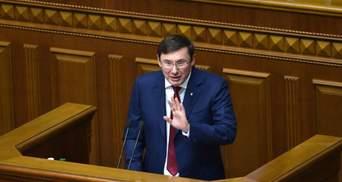 Пафосні заяви та невиконані обіцянки: чому Луценка необхідно звільнити з посади