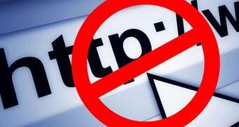 У Казахстані влада заблокувала соцмережі та ЗМІ