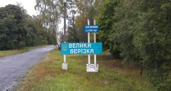 """""""Укрлендфарминг"""" Бахматюка выделил 250 тысяч грн на улучшение инфраструктуры в пяти областях"""