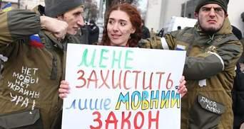 Закон о языке будет подписан: суд отказался рассматривать требование о запрете