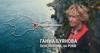 """Как живет крымчанка, которой Медведев ответил """" Вы держитесь здесь, всего доброго"""""""