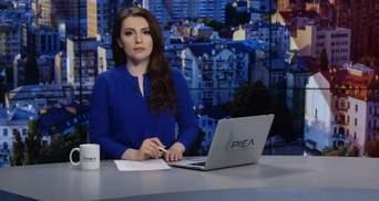 Випуск новин за 9:00: Вибух у Донецьку. Звільнення Філатова