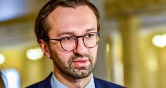 """Лещенко відповів на слова Джуліані про """"ворогів Трампа"""" і звинуватив Луценка"""