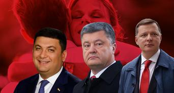 Украинские политики поздравили своих матерей: трогательные слова и фото