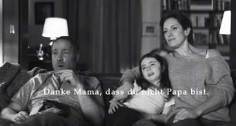 """Видео ко Дню матери с """"ненавистью"""" к мужчинам опубликовал супермаркет Германии"""