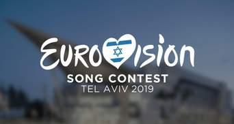Євробачення-2019: в Ізраїлі стартував пісенний конкурс