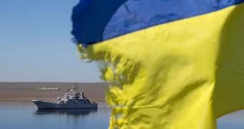 О каких действиях Украины на Азове молчит Россия