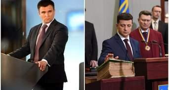 Главные новости 13 мая:  Климкин об отказе от Минских соглашений, новые даты инаугурации