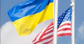 Звільнення Йованович: які наслідки для України мають протистояння Трампа і демократів