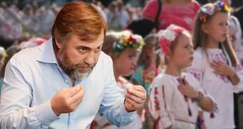 """Закон об украинском языке: какие мифы распространяет """"Оппозиционный блок"""""""