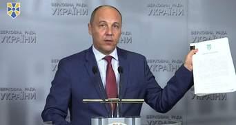 Парубий подписал закон об украинском языке как государственном