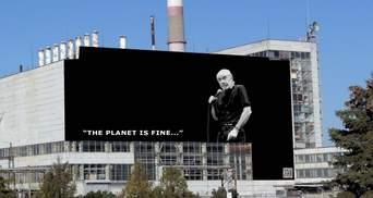 Квіти-турбіни чи американський комік: що можуть намалювати на Чорнобильській АЕС