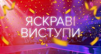 Евровидение-2019: видео выступлений и фото всех участников второго полуфинала