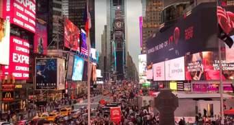 Ролик украинца транслируют на главной площади Нью-Йорка: чем он поражает – видео
