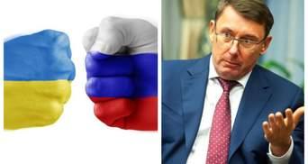 Главные новости 15 мая: санкции Украины против России, голоса за отставку Луценко