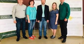 """""""Открытые списки"""": Буковина и Черкассы избрали своих представителей в список """"Самопомочи"""""""