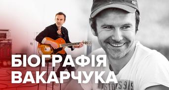 Вакарчук складає депутатський мандат: біографія політика та музиканта