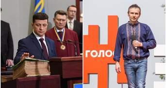 Главные новости 16 мая: дата инаугурации Зеленского и Вакарчук идет на выборы