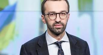 Лещенко про справу проти себе: Цікаво, куди далі заведе фантазія Луценка
