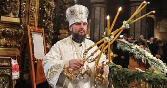 Конфликт в ПЦУ: митрополит Епифаний назвал главные разногласия с Филаретом