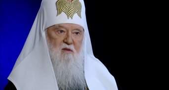 Филарет первым подписал документ о прекращении деятельности УПЦ КП: фотодоказательство