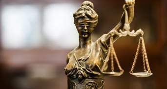 """Допомога """"своїм"""": як Вища рада правосуддя працює за подвійними стандартами"""