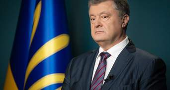 Хто з посадовців Порошенка пішов у відставку ще до інавгурації Зеленського: імена